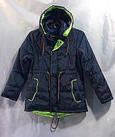 Демисезонная курткаподростковая для мальчика 7-11 лет, темно-синяя с зеленым