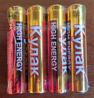 Батарейки Kулак R03 High Energy AAА , фото 1