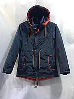 Демисезонная курткаподростковая для мальчика 7-11 лет, темно-синяя с красным