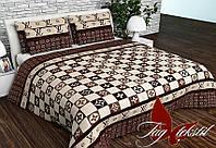 Семейное постельное белье Ранфорс TAG R-117