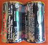 Батарейки Kулак R20 SIZE D 1.5V