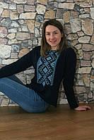"""Женская  вышиванка свитшот """"ВИТОНЧЕНІСТЬ"""" размеров  42, 44, 46, 48, 50, 52, 54, 56 ,   купить , фото 1"""