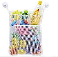 Органайзер на присосках в ванну для детских игрушек Оптом