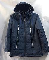 Демисезонная куртка подростковая для мальчика 10-14 лет, темно-синяя