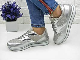 Женские стильные серебристые кроссовки в камнях 1009