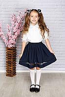 Юбка школьная синяя Emi Kids