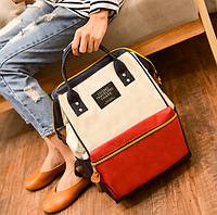 Рюкзак  с ручками