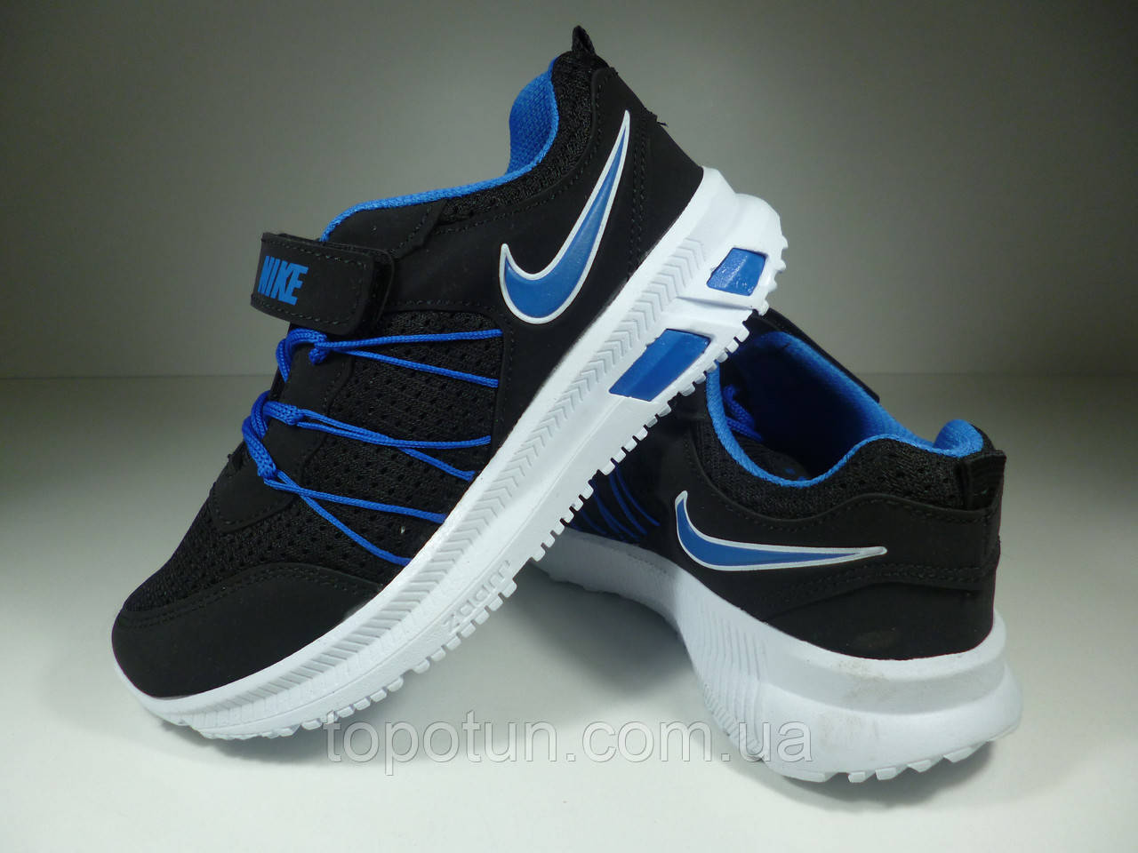 ce34d9ed Детские кроссовки для мальчиков Nike Размеры: 31,32,33,34,35, купить ...