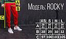 Спортивные штаны черные с белой полоской мужские от бренда ТУР модель Рокки (Rocky) размер XS, S, M, L,XL, фото 2