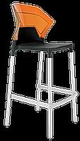 Барный стул Papatya Ego-S черное сиденье, верх прозрачно-оранжевый, фото 1