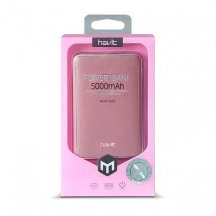 Портативний зарядний пристрій Havit HV-PB 004X pink, фото 2