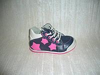 Демисезонные ботинки для девочек Apawwa размер 22 цвет синий