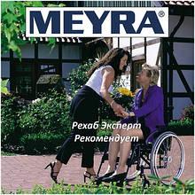 Активні Інвалідні Коляски Meyra Active Wheelchairs
