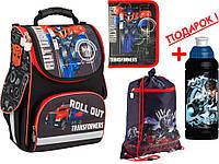 """Комплект. Рюкзак школьный каркасный Transformers TF16-501S-1 + пенал + сумка, ТМ """"Kite"""""""