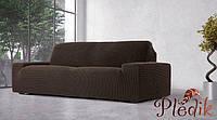Чехол на диван натяжной 3-х местный Испания, Glamour Ante Гламур коричневый