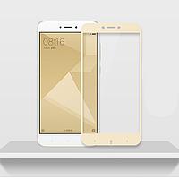 3D защитное стекло для Xiaomi Redmi Note 5A Prime (на весь экран) Золотистый
