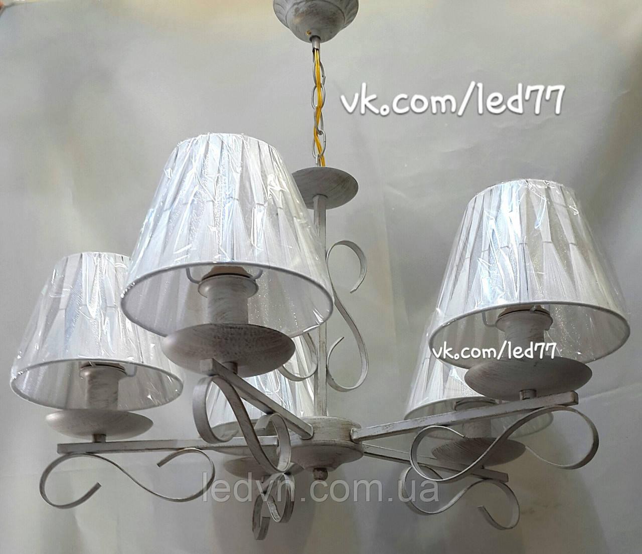 Классическая подвесная люстра с абажурамиНа 5 лампочек