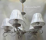 Классическая подвесная люстра с абажурамиНа 5 лампочек, фото 1