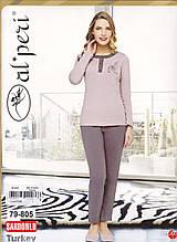 Пижама с длинными штанами