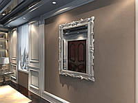 Зеркало резное в серебряной раме MIRROR 007, фото 1