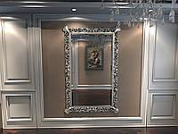 Зеркало в резной раме MIRROR 021, фото 1