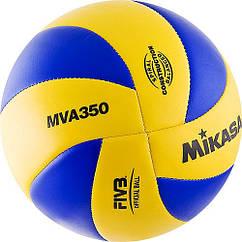 Мяч волейбольный Mikasa MVA350