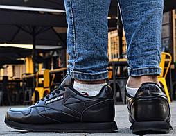 Мужские кроссовки Reebok Classic Black. Топ качество. Живое фото! (Реплика ААА+)