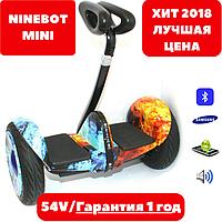 Гироскутер/Сигвей NineBot Mini 54V SNS огонь и лед