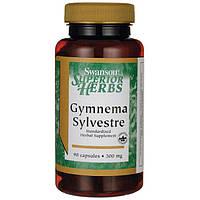 Swanson Джимнема лесная Gymnema Sylvestre, 90 капс.