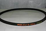 Ремень приводной клиновый B-1060 Б-1060, фото 3