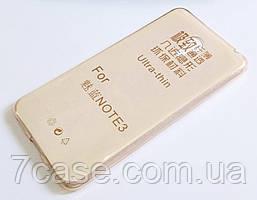Чехол для Meizu M3 Note силиконовый ультратонкий прозрачный золотой