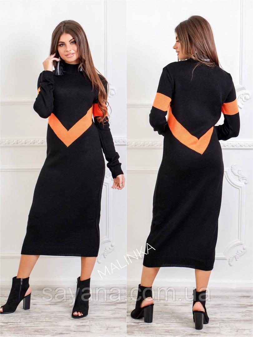 ca633f3d354 Женское вязаное платье миди с декором