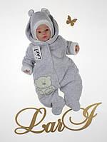 Велюровий комбінезон для новонароджених