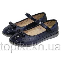 e11564bcd501a5 Шкільне взуття в Україні. Порівняти ціни, купити споживчі товари на ...