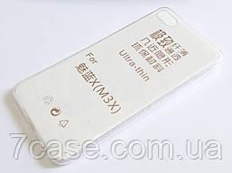 Чехол для Meizu M3x силиконовый ультратонкий прозрачный