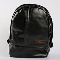 360fb6fbf980 Большой мужской рюкзак для ноутбука, путешествий, повседневный, городской