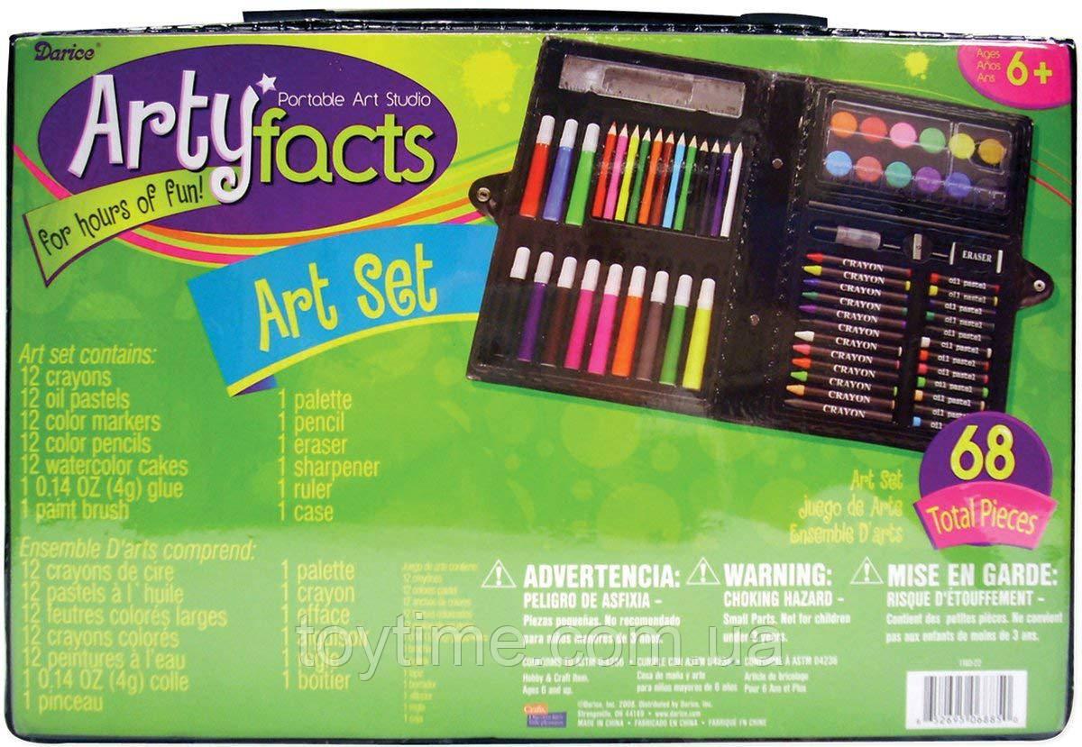 Набор для рисования Арти Факт на 68 шт. в кейсе / Darice Artyfacts Portable Studio Art Set 68 pcs