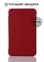 "Чехол-книжка BeCover Smart Case для Lenovo Tab 3 Plus 8"" TB-8703 Red (701366)"
