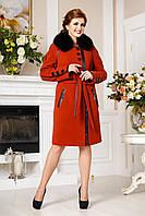 Элегантное зимнее пальто до колен с искусственным мехом прямой поставщик производителя Украина Россия р.44,48