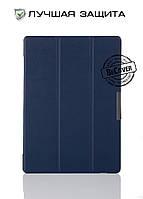 Чехол-книжка BeCover Smart Case для Lenovo Tab 10 Business X70 Deep Blue (700880)