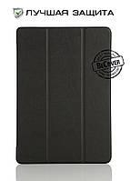 Чехол-книжка BeCover Smart Case для HUAWEI Mediapad T3 10 Black (701504)