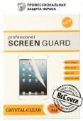 Защитная пленка BeCover для HUAWEI MediaPad T3 7 3G (BG2-U01) Глянцевая (701721)