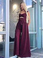 Костюм женский с брюками  Парфюм