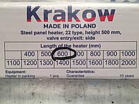 Стальной радиатор KRAKOV тип 22 500х1000 (ПОЛЬША)