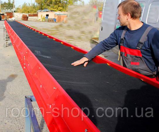 Ленточный транспортер ширина 500 мм длинна 1 м.