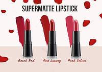 Матовая Помада для губ Flormar Supermatte Lipstick