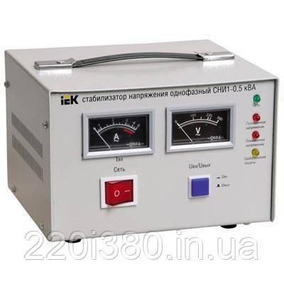 Стабилизатор напряжения СНИ1- 3 кВА однофазовый ИЭК