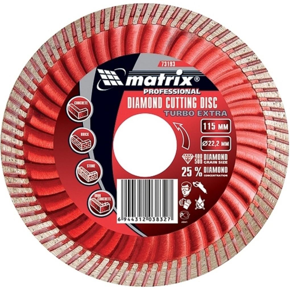 Диск алмазный отрезной сухая резка Turbo Extra, 180 х 22,2 мм. MATRIX