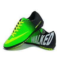 Футбольные сороконожки зеленые