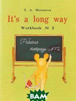 Т. Морозова It`s a Long Way: Workbook  2 / Самоучитель английского языка для детей и родителей. Рабочая тетрадь  2